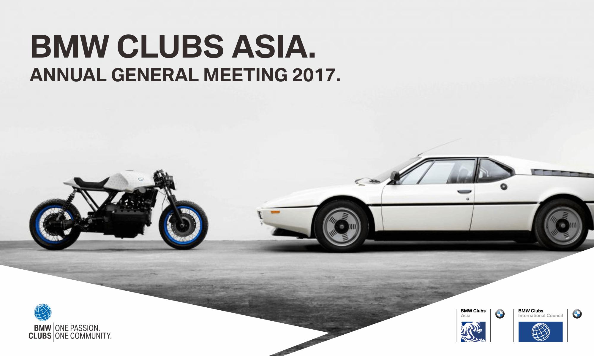 BMW CLUBS ASIA – AGM 2017.